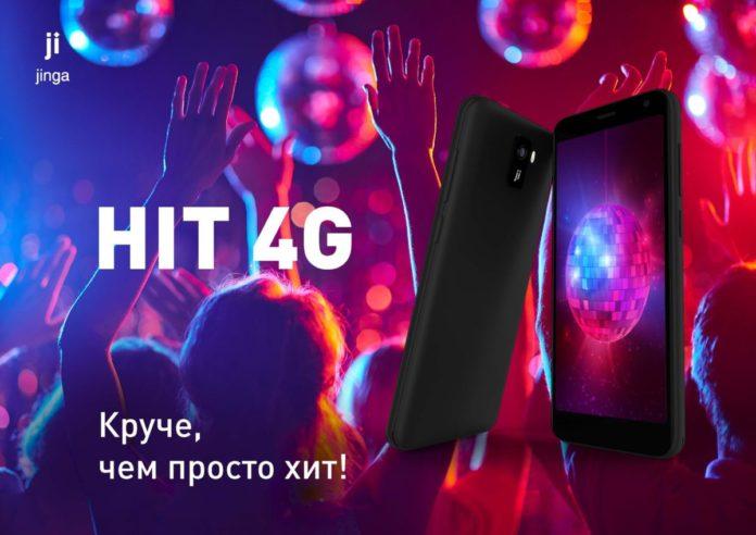 Дешевле некуда: смартфон Jinga Hit с 4G оценен всего в 4 590 руб.