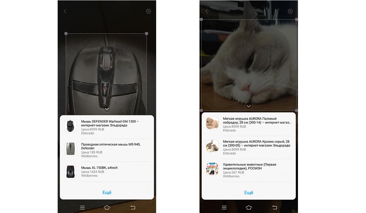 Тест смартфона Vivo V15 Pro: 48 Мп и никаких челок