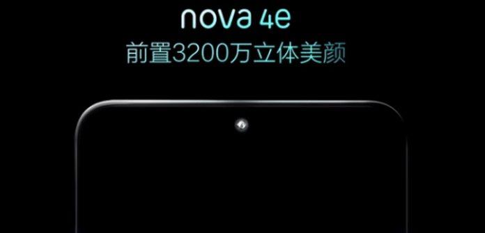 Huawei анонсировала смартфон с 32-мегапиксельной фронтальной камерой