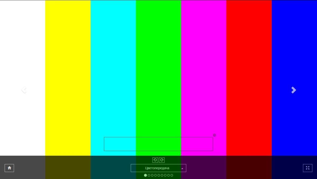 Скачать программу проверка на пиксели программу видео караоке скачать