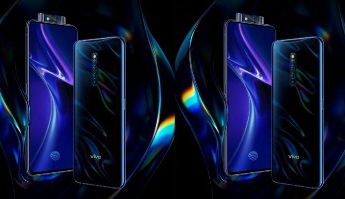 Китайский ответ Samsung: смартфон Vivo X27 Pro оценен в 38 500 руб.