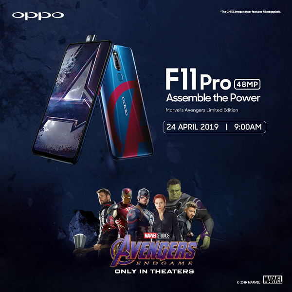 Представлен «супергеройский» смартфон для фанатов Мстителей