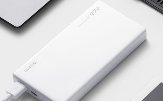 Скоростной внешний аккумулятор от Huawei заряжает смартфон на 70% всего за 30 минут