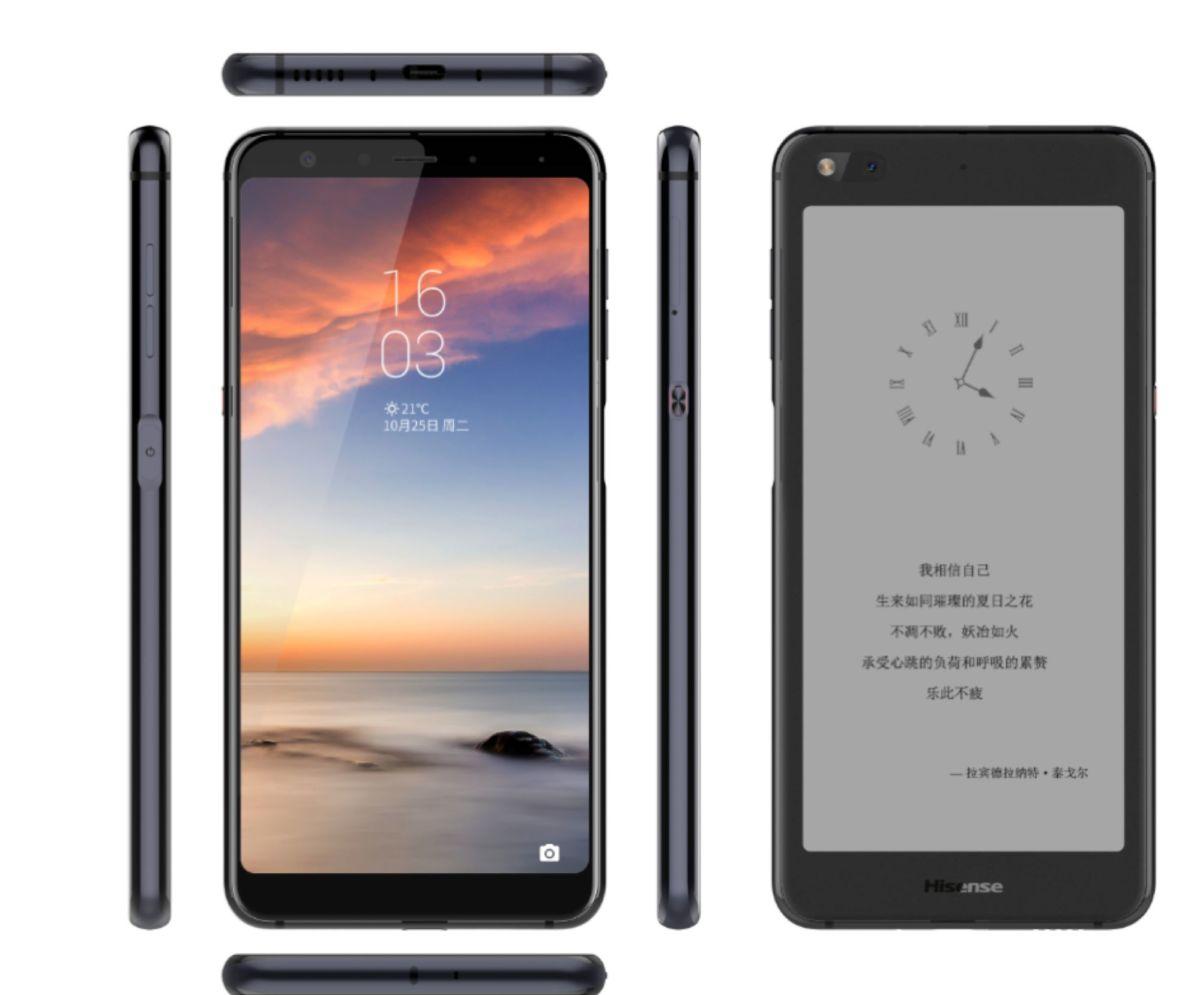 Один из крупнейших китайских производителей выходит на российский рынок смартфонов