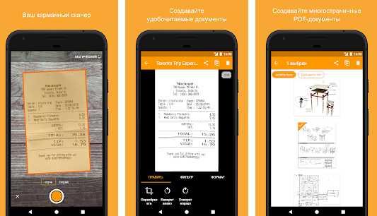 Сканеры документов: сравниваем 5 лучших приложений