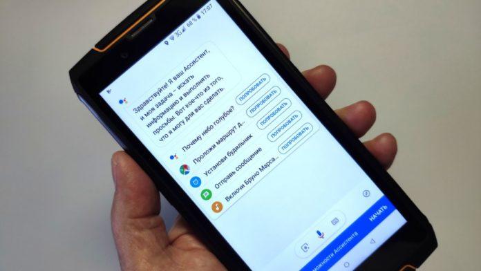 Google обновила голосовой Ассистент, сделав его полноценным помощником