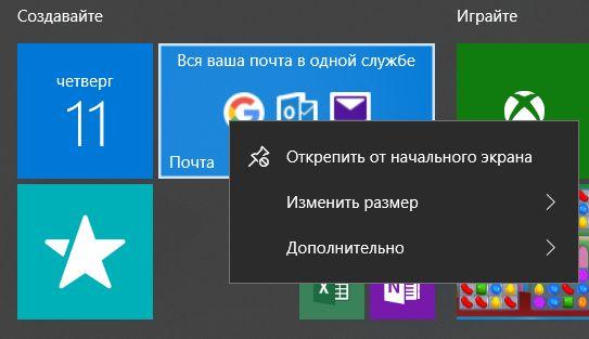 Как увеличить скорость работы ноутбука на Windows 10