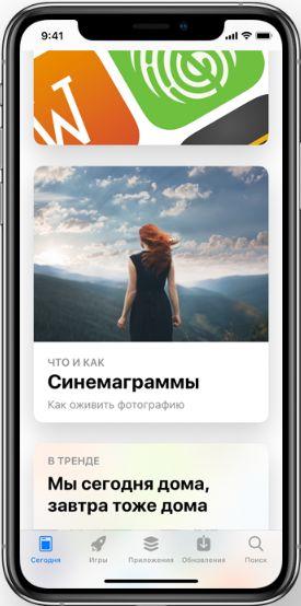 Лучшие приложения для iPhone: новинки, подборки, рекомендации