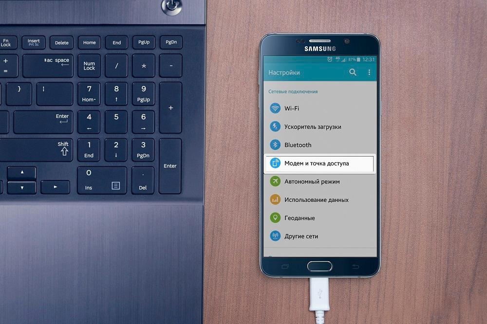 Используем телефон как модем для компьютера или ноутбука