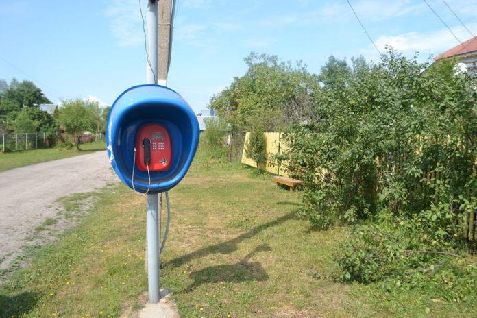 В России появился новый способ бесплатно звонить по межгороду