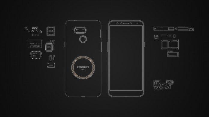 HTC анонсировала свой первый в этом году смартфон — Exodus 1s