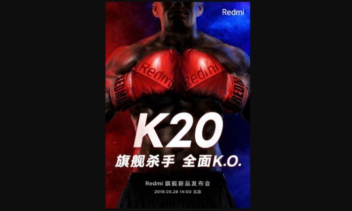 Бюджетный флагман от Xiaomi — Redmi K20 — рассекречен до премьеры