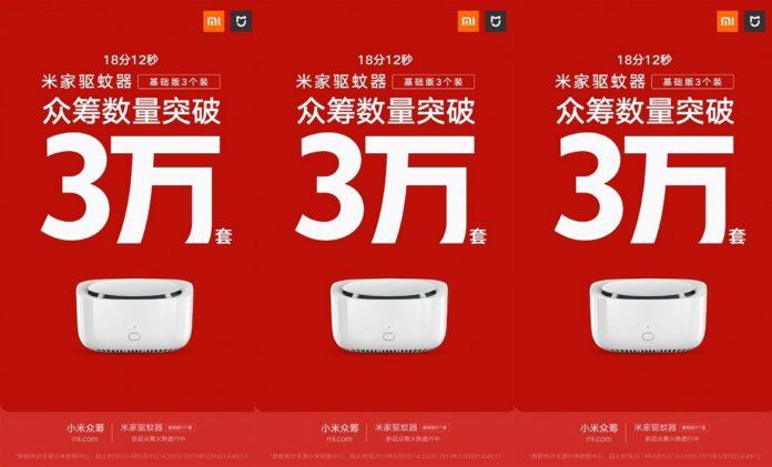Супердешевый гаджет Xiaomi для отпугивания комаров стал бестселлером всего за 18 минут