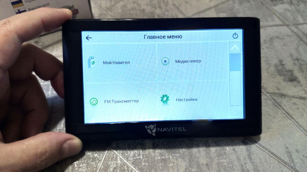 Тест автонавигатора NAVITEL N500 Magnetic: магнитное крепление и новая быстрая ОС