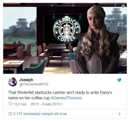 """В новом сезоне """"Игры Престолов"""" зрители заметили стакан кофе из Starbucks"""