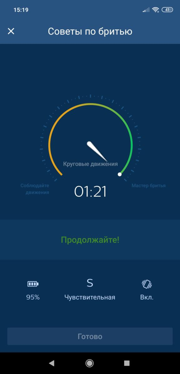 Обзор электробритвы Philips S7910/16: технологии против щетины
