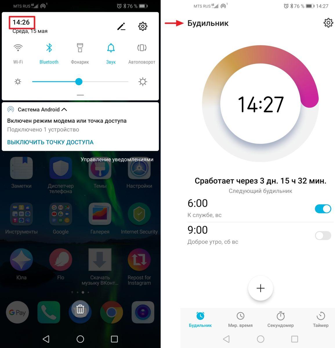 9 крутых фишек Android 9, которыми многие не пользуются