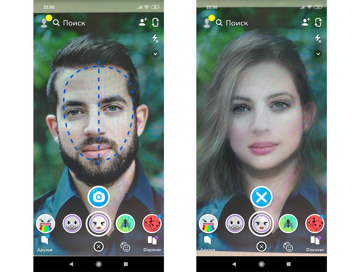 Новый эффект в Snapchat позволяет менять пол на фото