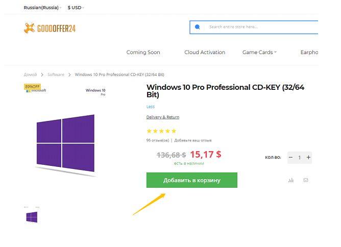 Покупаем Windows 10 и пакеты Office со скидкой до 30% по промокодам от CHIP!