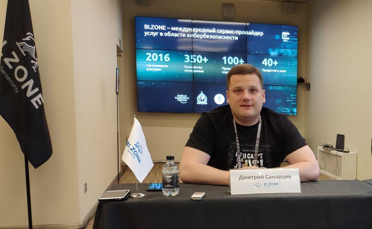 Настало время защищать «железо»: в Москве проходит конференция кибербезопасности OFFZONE2019