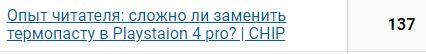 Подводим итоги конкурса: кто из читателей получит смартфон Redmi Note 7?