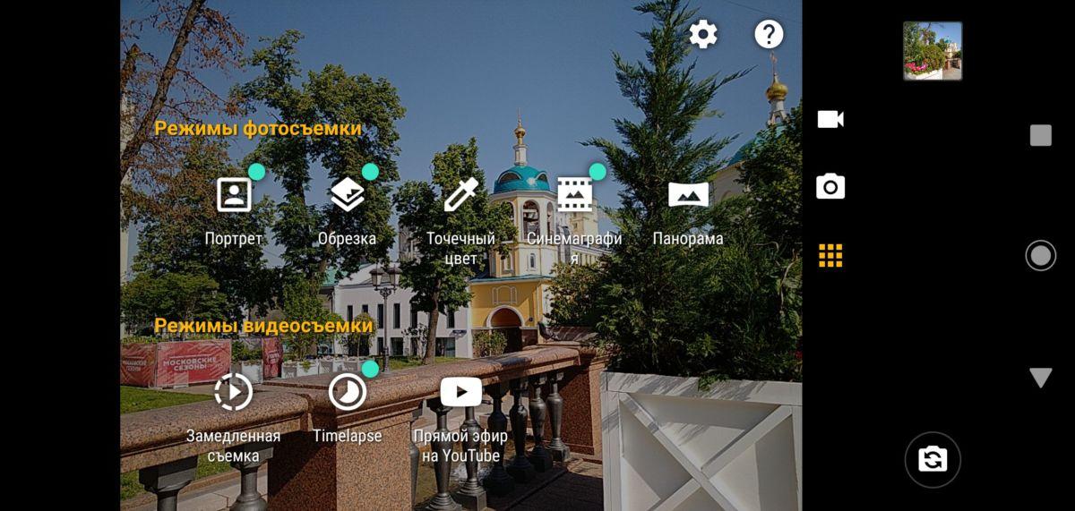 Обзор Moto G7 Plus: недорогой смартфон с отличной камерой