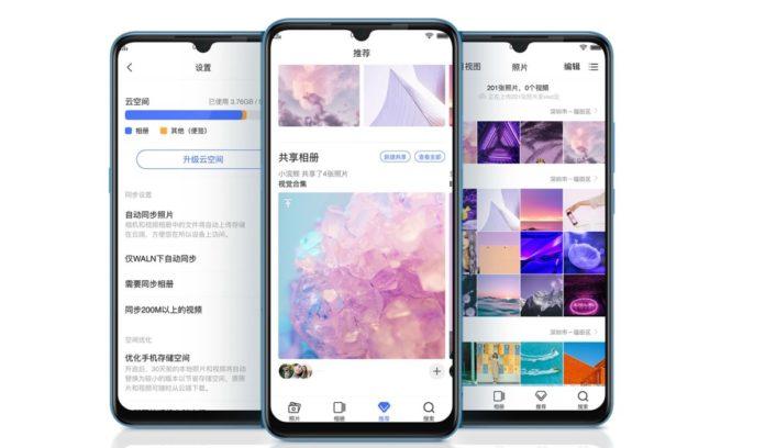 Vivo представила большой смартфон по небольшой цене
