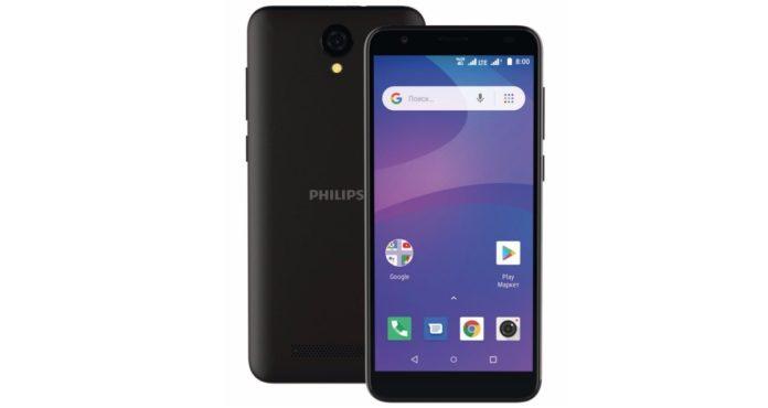 Philips привезла в Россию смартфон всего за 5000 руб. Но он так себе!