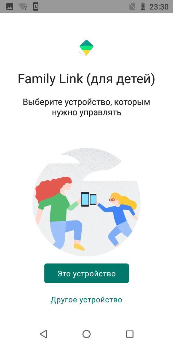 Обзор смартфона INOI kPhone 4G: создан для детей