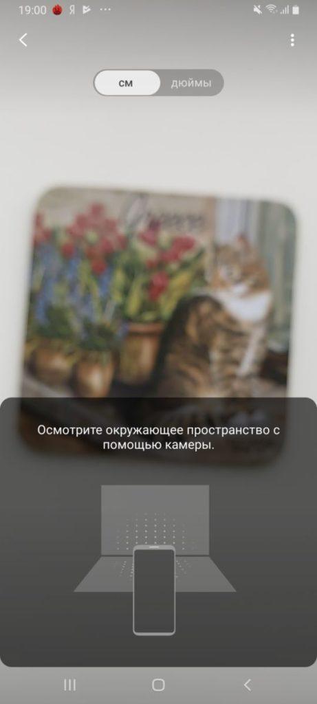 Обзор Samsung Galaxy A80: камера крутится, селфи мутятся