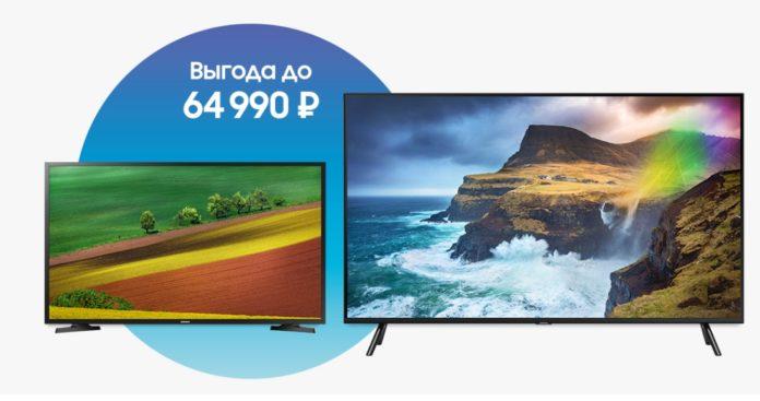 Назло Xiaomi: при покупке телевизора Samsung второй можно получить в подарок