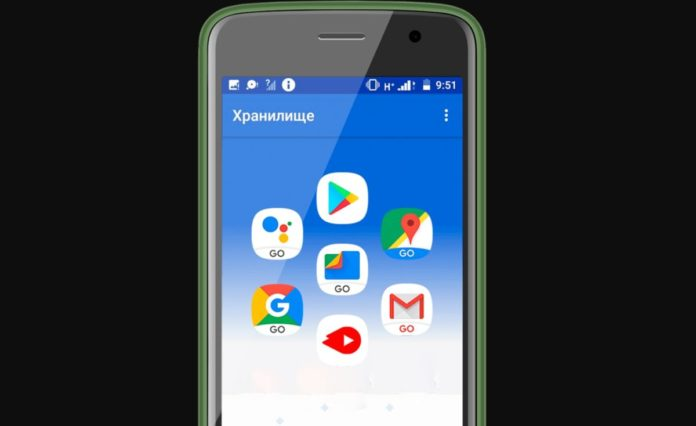 Российский производитель выпустил компактный смартфон всего за 2590 руб.!