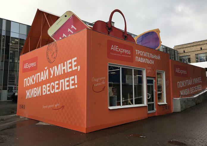 AliExpress открыла в России настоящие, а не виртуальные магазины… Ну, почти