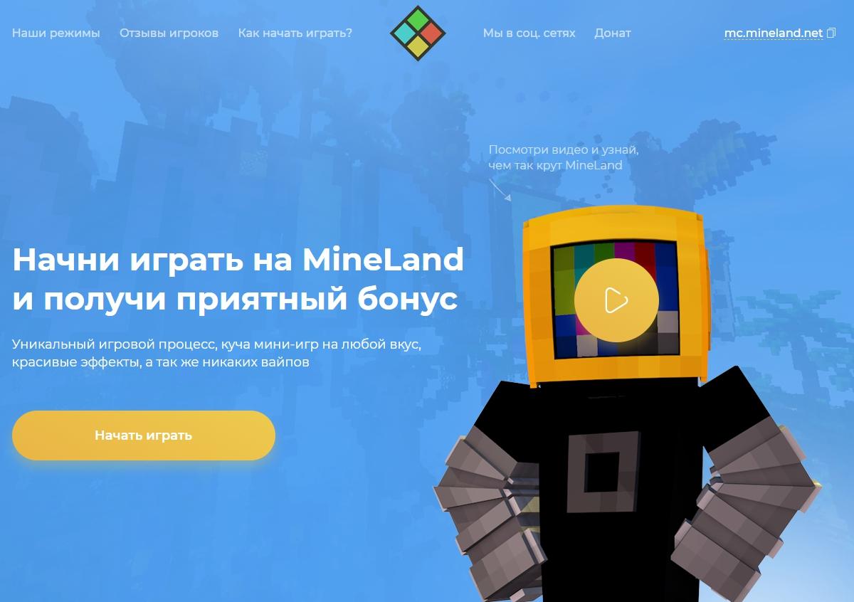 Пиксельные миры: лучшие лицензионные сервера Майнкрафт