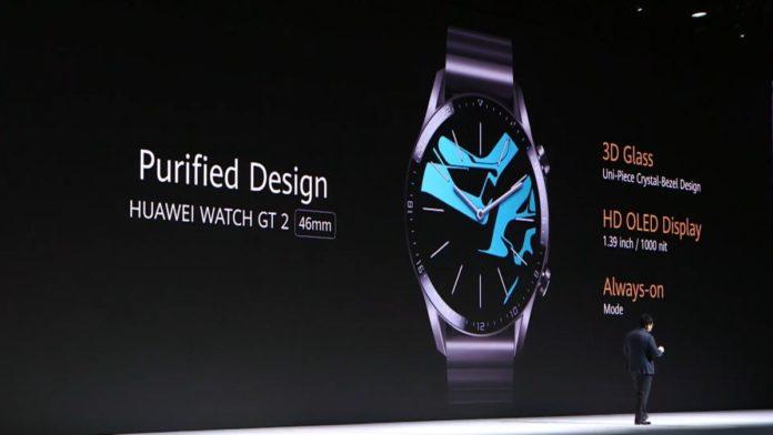 Huawei представила умные часы Watch GT2, работающие 2 недели на одном заряде