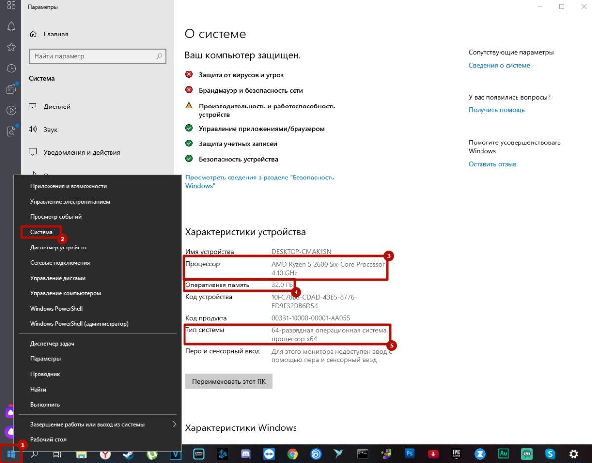 Как переустановить Windows: инструкция для чайников