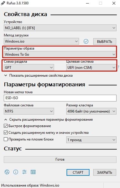 Руфус: как создать загрузочную флешку Windows 10