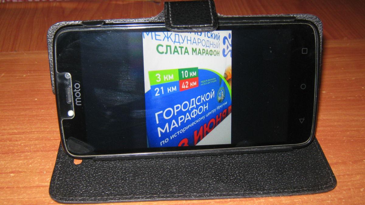 Опыт читателя: моей Motorola хватает на 3 дня использования
