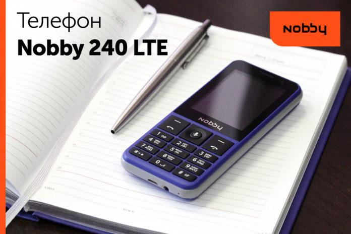 В России представлен «умный» кнопочный телефон дешевле 3000 руб.