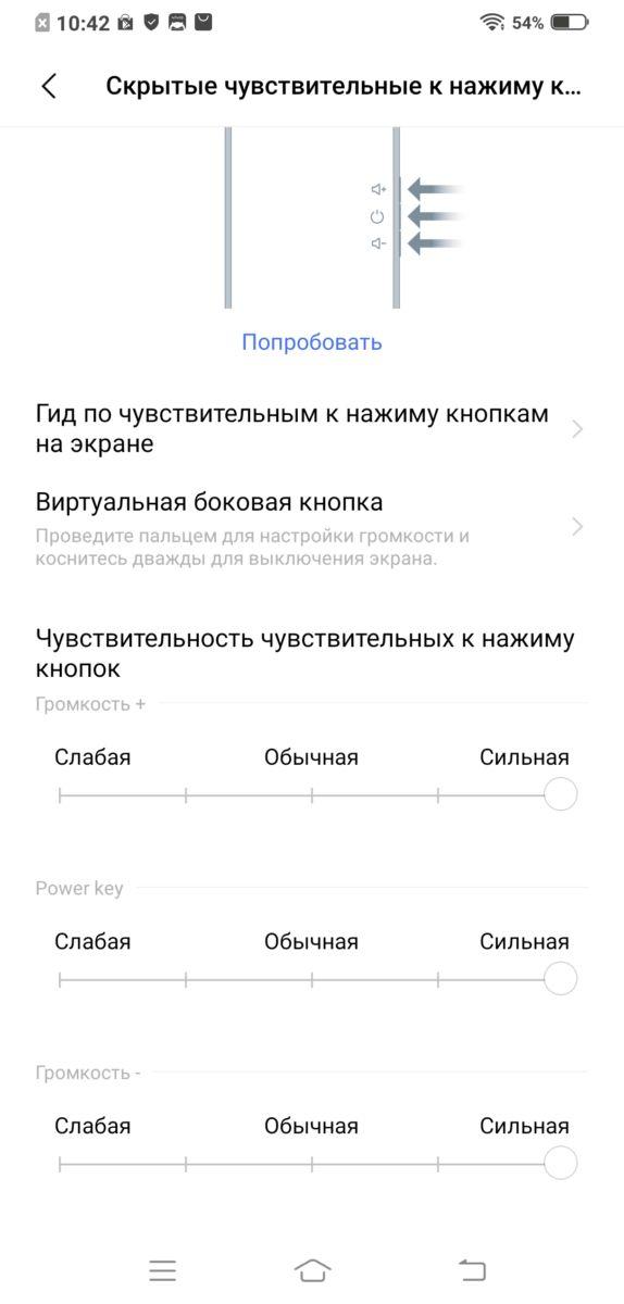 Обзор смартфона Vivo NEX 3: снимает в разрешении 64 Мп!