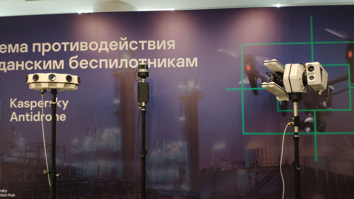 Разработана новая система противодействия гражданским дронам