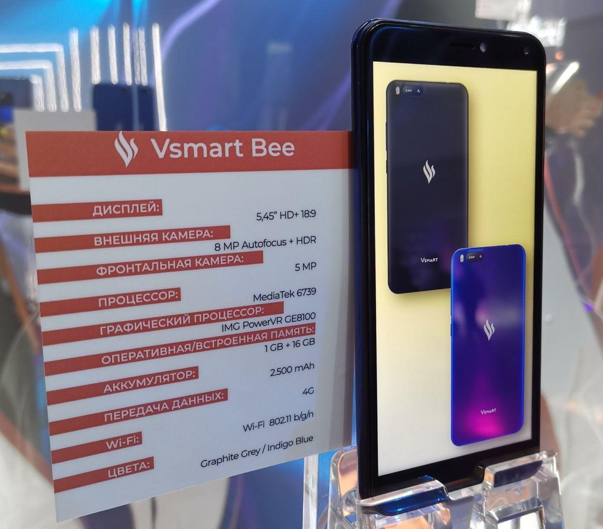 В Россию приехал новый бренд бюджетных смартфонов VSmart