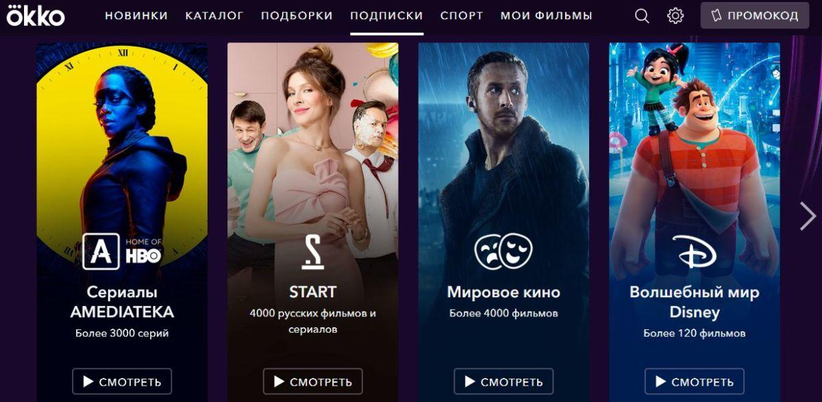 Альтернатива Apple TV+: где смотреть сериалы онлайн в России