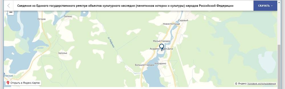 Где можно копать с металлоискателем в России: разбираемся в законах и ищем места для копа