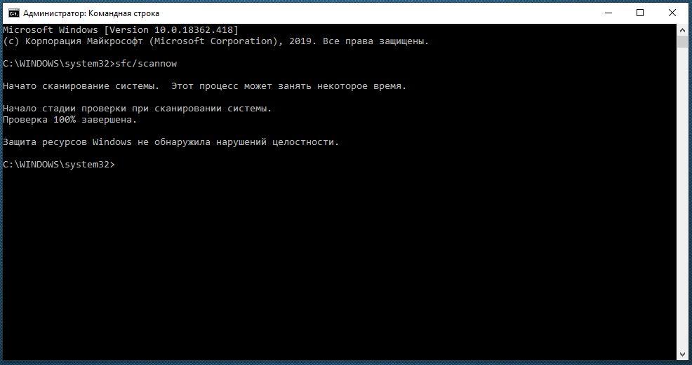Windows 10: настройки не открываются - что делать?