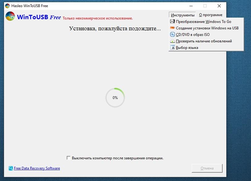 Как создать загрузочную флешку с windows 7: простое руководство