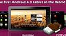 Дешевый планшет с Андроид 4.0 Ice Cream Sandwich