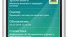 Обновление Dr.Web для Android Light