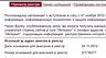 UPD. Интернет-энциклопедию Луркоморье забанили