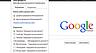 Финальная версия Google Chrome 23 с поддержкой функции Do Not Track доступна для загрузки